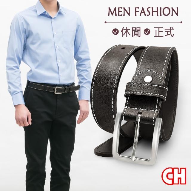 【CH-BELT 銓丞皮帶】商務帥氣白色車線造型時尚風格中性休閒皮帶腰(咖)