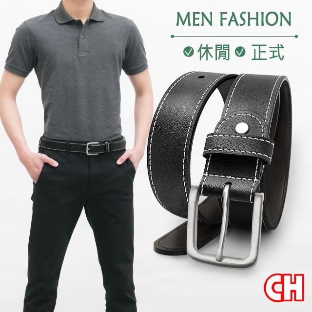 【CH-BELT 銓丞皮帶】造型白色車線時尚風格中性休閒皮帶腰(黑)