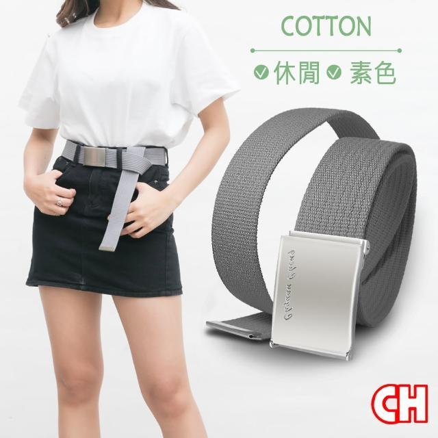 【CH-BELT 銓丞皮帶】低調簡約方頭造型織帶休閒皮帶腰帶(淺灰)