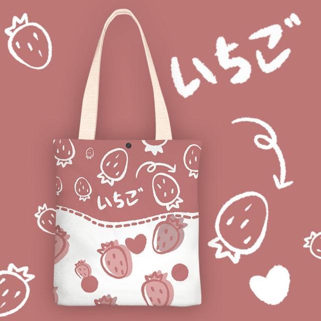 【KISSDIAMOND】文青風創意塗鴉手提肩背帆布袋-草莓物語(KDB-0122)