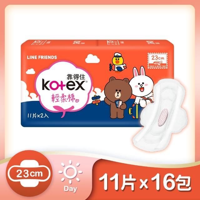 【Kotex 靠得住】輕柔棉日用衛生棉23cm 11片x16包/組(LINE FRIENDS聯名款)