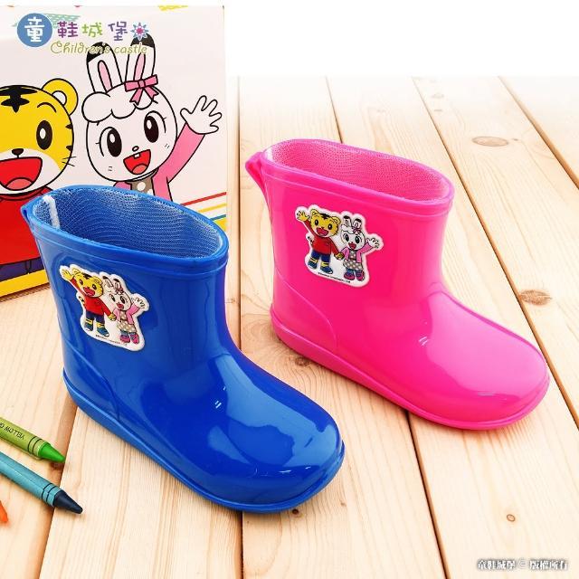 【童鞋城堡】幼童雨鞋 短筒雨鞋 巧虎(TR8401-藍 / 桃 共二色)