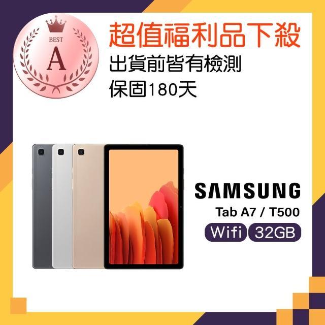【SAMSUNG 三星】拆封新品 Galaxy Tab A7 Wi-Fi 32GB 平板(T500)