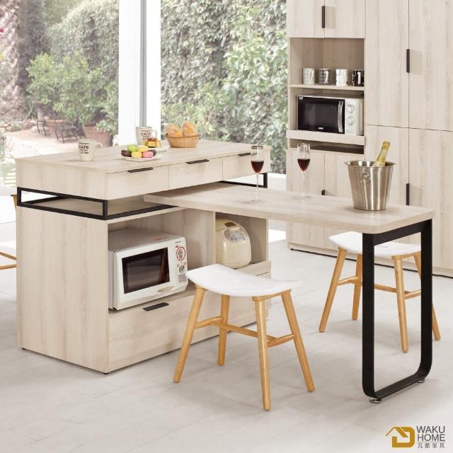 【德泰傢俱】Tor明亮生活4尺中島型多功能餐桌櫃 A002-925-1