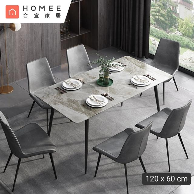 【HOMEE 合宜家居】PISA 岩板餐桌 120*60 cm - A型腳座(餐桌 桌子/製作期為10-15個工作天)