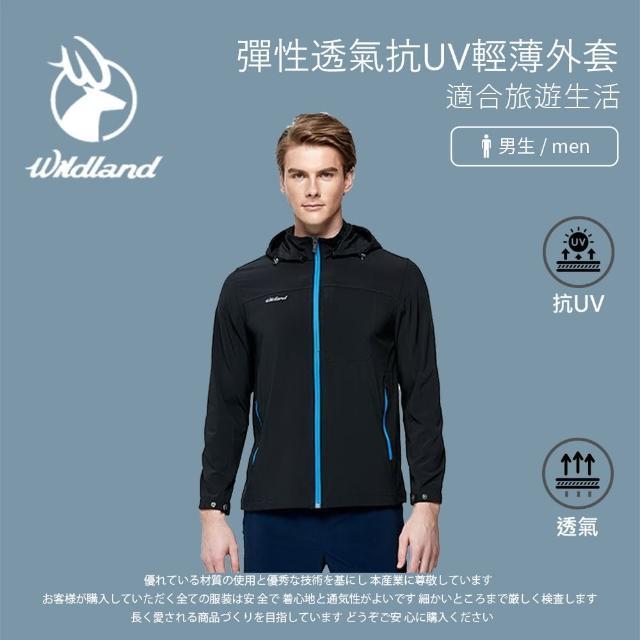 【Wildland 荒野】男 彈性透氣抗UV輕薄外套-黑色 0A91908-54(連帽外套/防曬外套/薄外套)