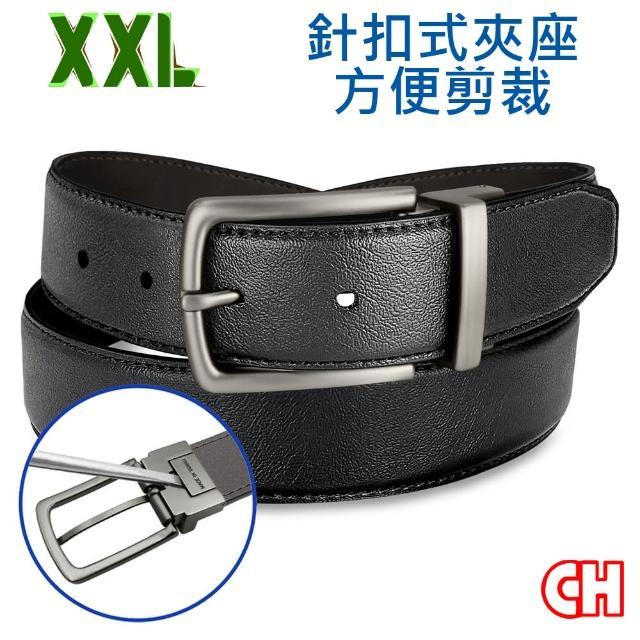 【CH-BELT 銓丞皮帶】中性款加大腰加長大尺寸休閒腰帶皮帶(黑)