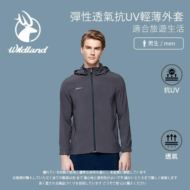【Wildland 荒野】男 彈性透氣抗UV輕薄外套-深灰色 0A91908-93(連帽外套/防曬外套/薄外套)
