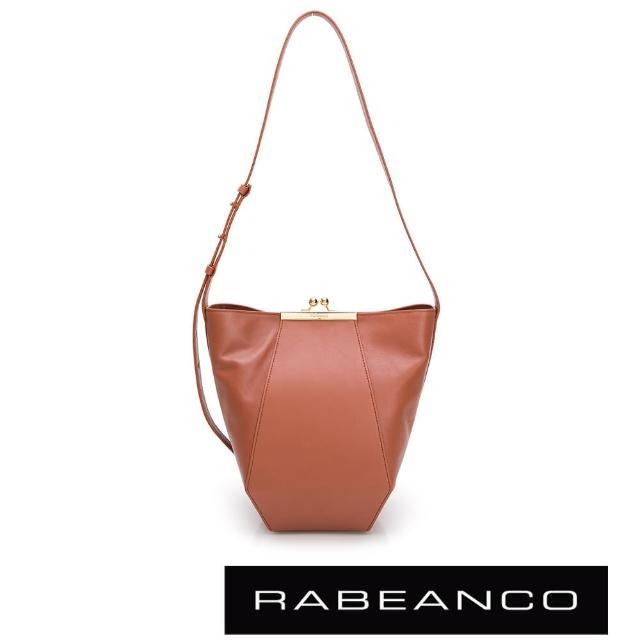【RABEANCO】新簡約珠扣真牛皮幾何單肩包(粉色)