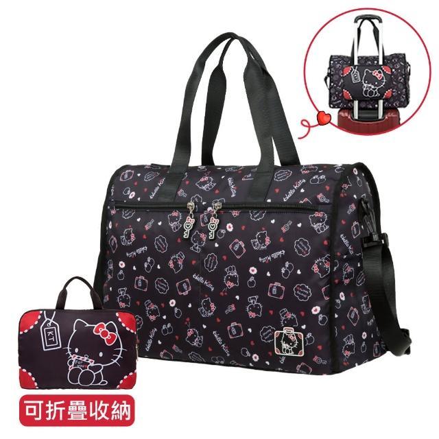 【HELLO KITTY】凱蒂漫旅 可收納旅行袋 黑(KT01T10BK)