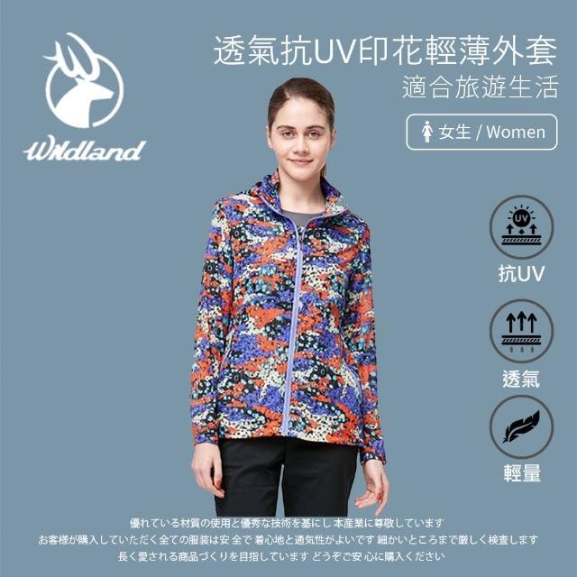 【Wildland 荒野】女 N66透氣抗UV印花輕薄外套-紫羅蘭 0A91913-29(連帽外套/防曬外套/薄外套)
