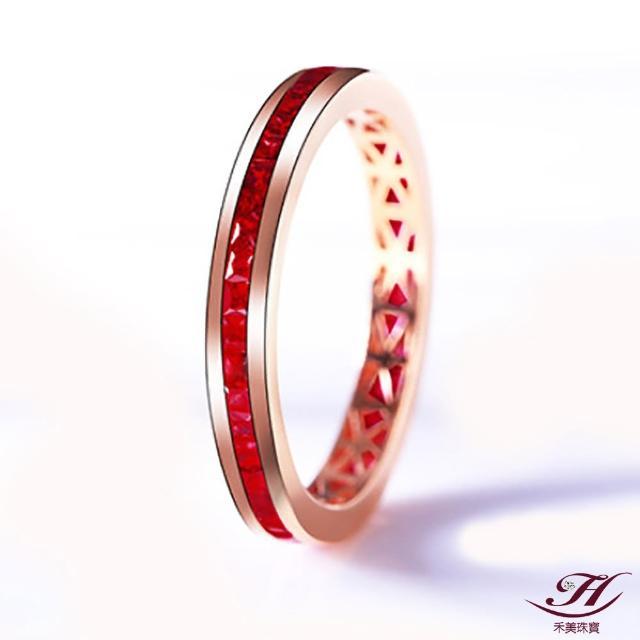 【禾美珠寶】天然紅寶石戒指ES192(18K金)