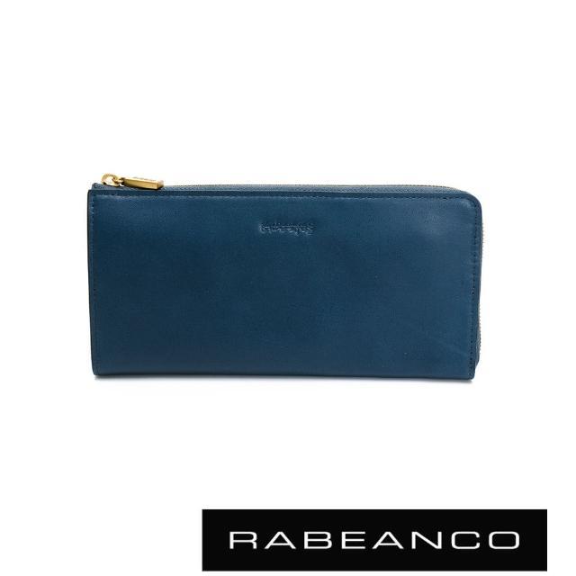 【RABEANCO】迷時尚系列L型拉鍊長夾(藍色)
