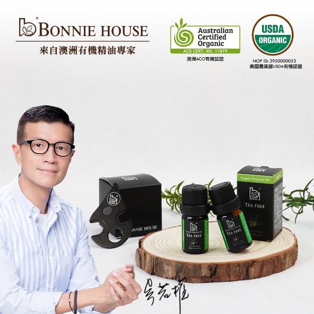 BonnieHouse澳洲有機茶樹精油