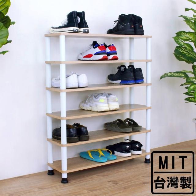【美佳居】寬80公分-六層[寬型]開放式鞋架/鞋櫃/置物層架(三色可選)