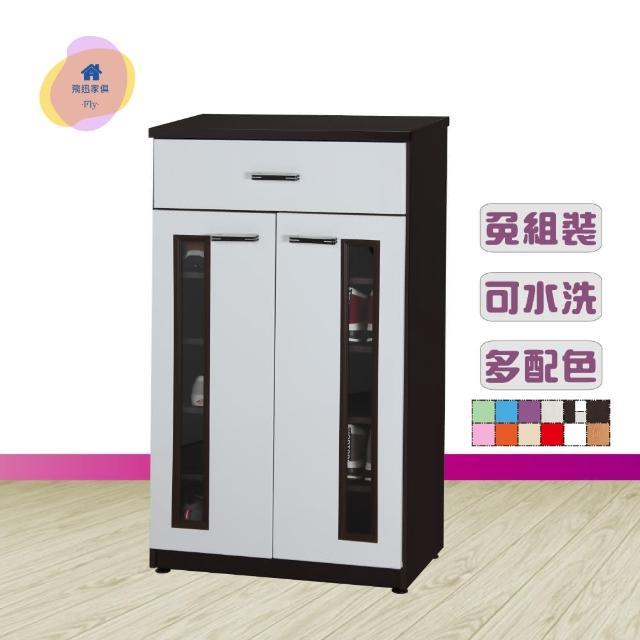 【飛迅家俱·Fly·】2.1尺雙門一抽塑鋼鞋櫃(門片油壓緩衝)