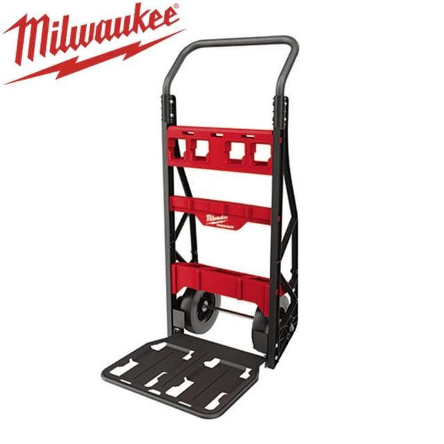 【Milwaukee 美沃奇】配套雙輪手推車(48-22-8415)