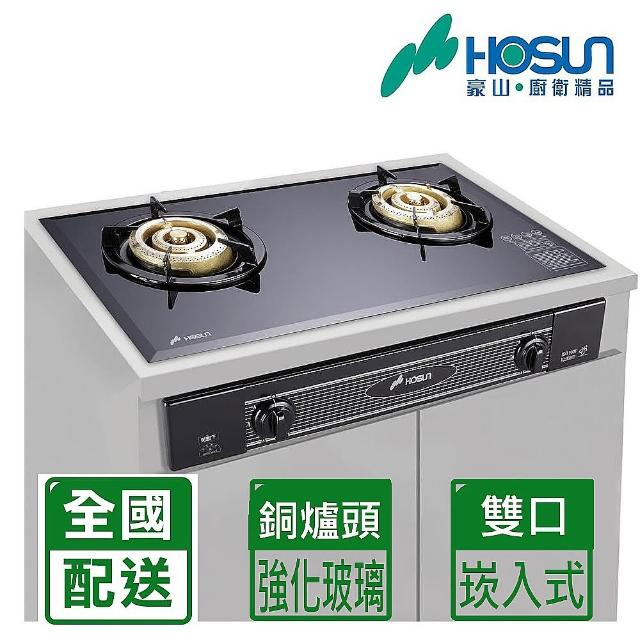 【豪山】全銅爐頭歐化黑色強化玻璃嵌入爐SK-2059(全國配送不含安裝)