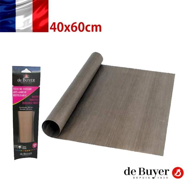 【de Buyer 畢耶】不沾材質烘焙紙60x40cm 可重複使用(加厚款)