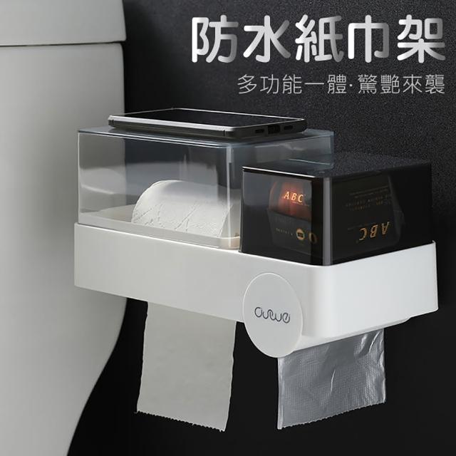 【豪麥源】防水紙巾盒(衛浴室抽取式衛生紙架 捲筒式紙巾架 衛生棉收納盒 垃圾袋抽取盒 無痕貼置物盒)