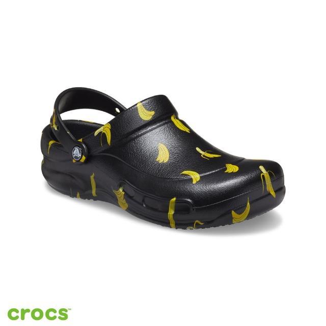 【Crocs】中性鞋 香蕉圖案廚師鞋(204044-064)