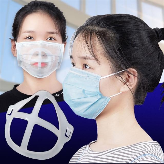 【EZlife】可水洗透氣口罩支架10入組(贈零接觸小工具1入)