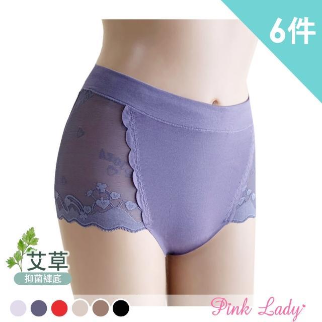【PINK LADY】艾草抑菌抗臭 晶耀波浪 80s超彈棉中高腰無痕內褲(6件組)