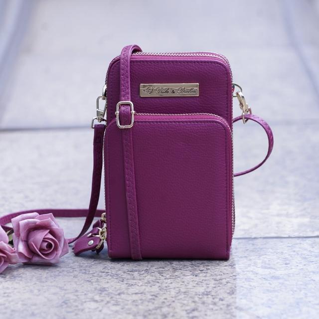 【達賀尊爵】時尚大容量多功能三層斜肩背手機包包(三色擇一)