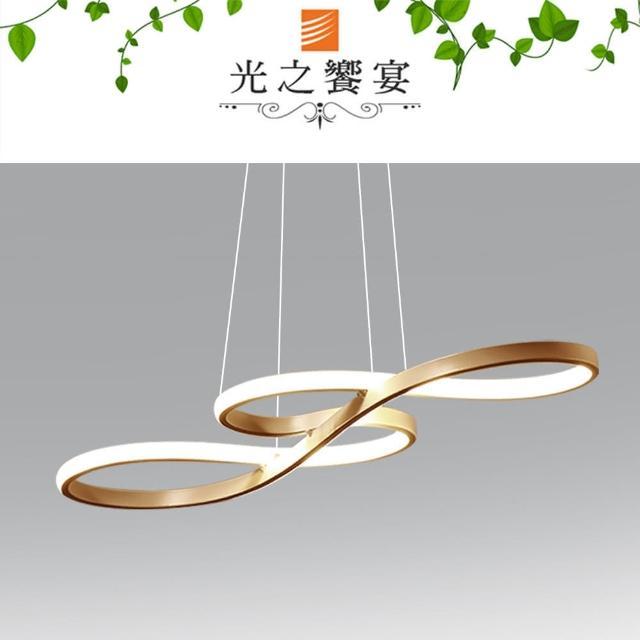 【光之饗宴】LED 55W 音符吊燈(三色光)