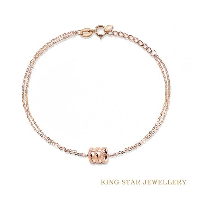 【King Star】小蠻腰18K玫瑰金手鍊(輕奢珠寶設計)