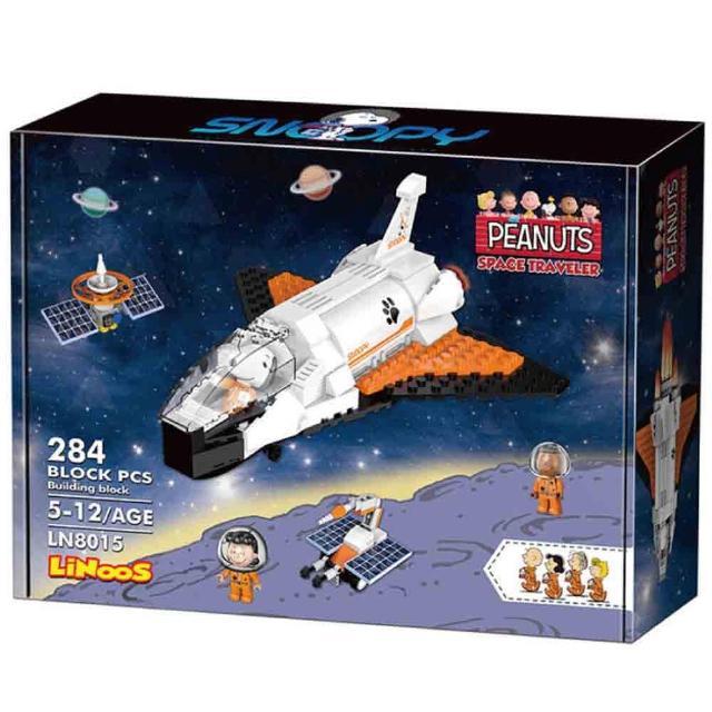 【BanBao 邦寶積木】史奴比70周年太空系列-太空梭 284片