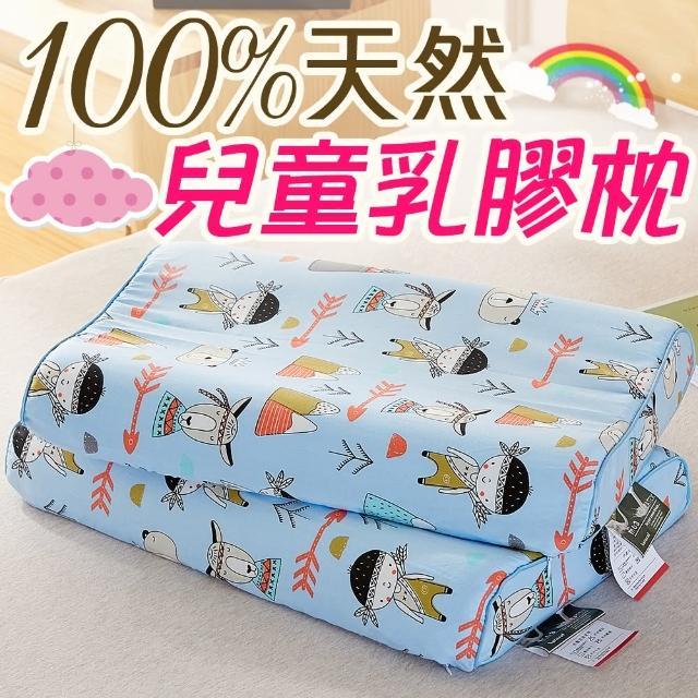 【Annette】100%天然兒童乳膠枕頭(好伙伴)