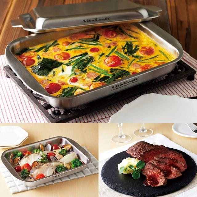 【vitacraft】五層不鏽鋼複合金高導熱附蓋萬用烤鍋(瓦斯爐•IH爐皆可)