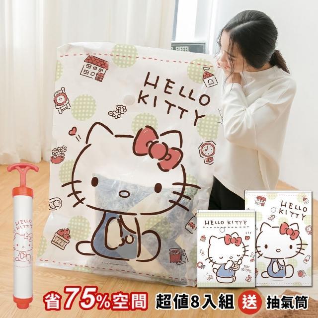 【收納王妃】[三麗鷗] 凱蒂貓 kitty 四大四中加厚真空壓縮袋 9件組加厚款 收納真空袋 旅行收納袋