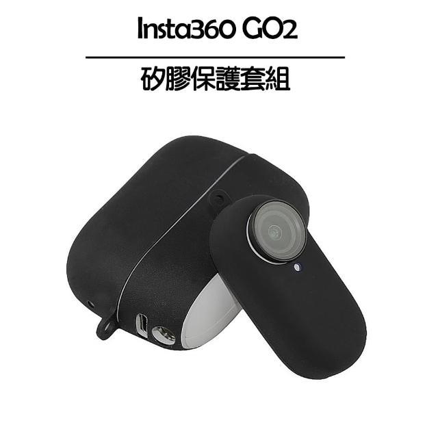 【Insta360】GO 2 矽膠保護套