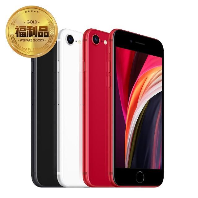【Apple 蘋果】福利品 iPhone SE 64G 智慧型手機(原廠盒裝)