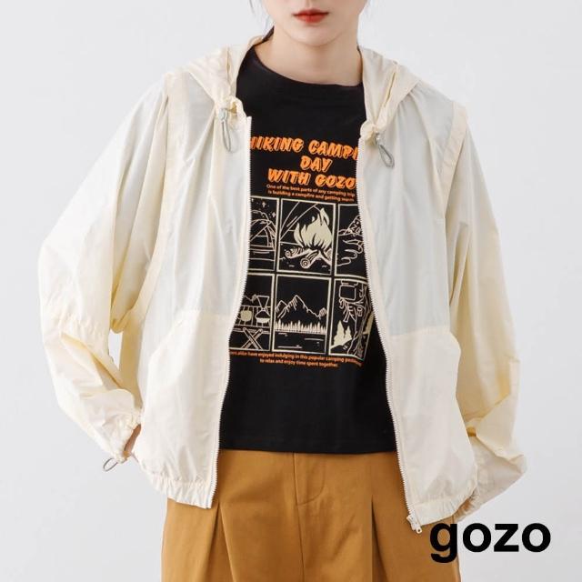 【gozo】機能抗UV防曬外套(兩色)