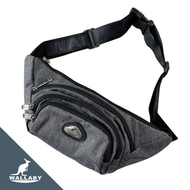 【WALLABY】袋鼠牌 MIT 腰包單肩包 兩用包 輕量外出包 防潑水 灰色/藍色/黑色