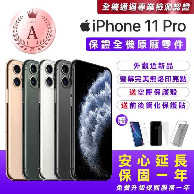 【Apple 蘋果】福利品 iPhone 11 Pro 64G 5.8吋智慧型手機(全機原廠零件+近新品+保固一年)
