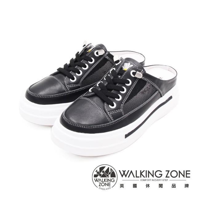 【WALKING ZONE】女 小雛菊透氣懶人休閒穆勒鞋 女鞋(黑)