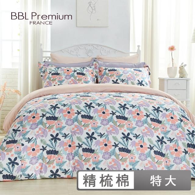 【BBL Premium】100%純棉.印花兩用被床包組-花花狂想曲(特大)