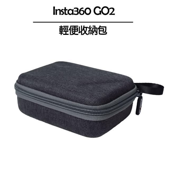【Insta360】GO 2 輕便收納包