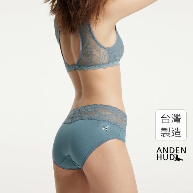 【Anden Hud】蟬時雨.V蕾絲中腰三角內褲(水無月藍-刺繡蜜蜂)