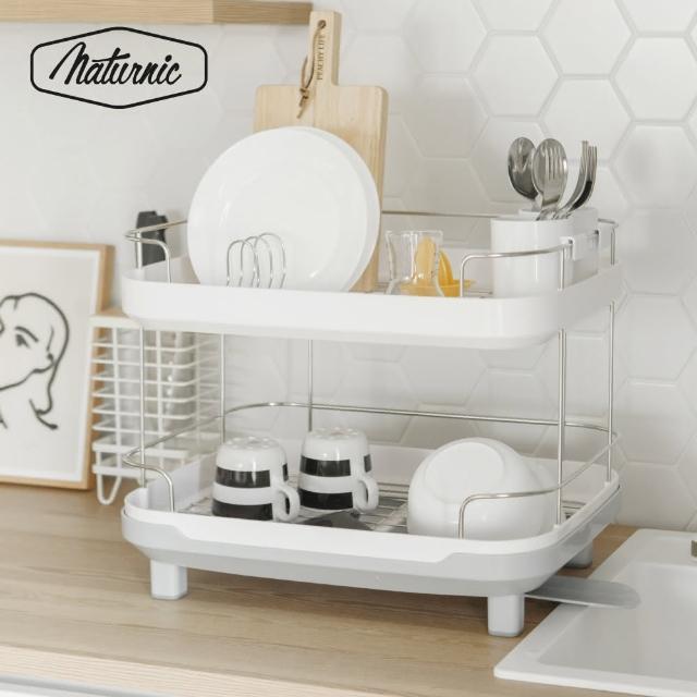 【韓國Naturnic】現代款雙層餐具瀝水架/碗盤架