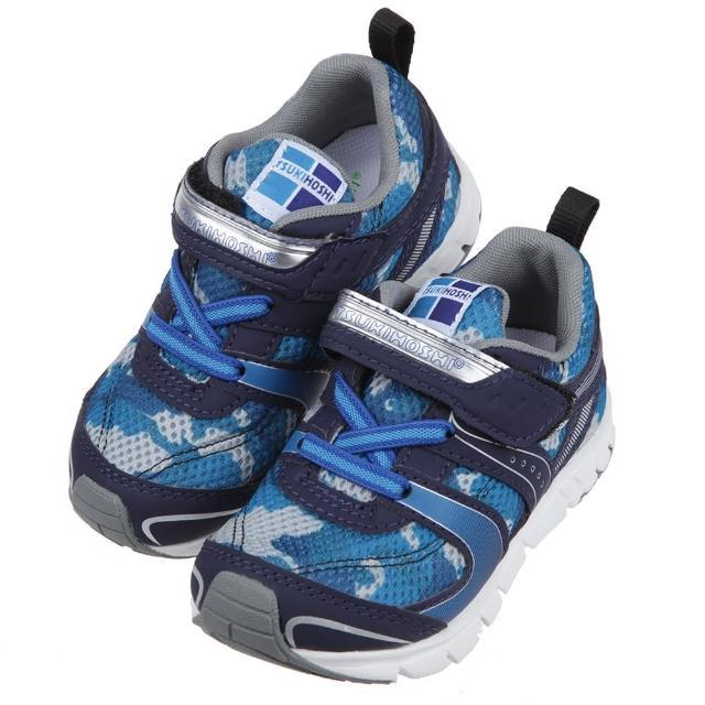 【布布童鞋】日本TSUKIHOSHI迷彩海軍藍色兒童機能運動鞋(I1H0A5B)