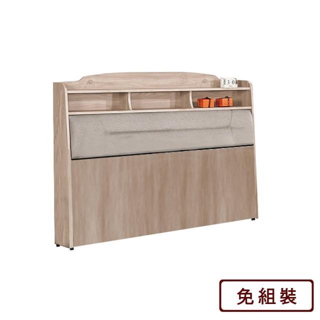 【AS】納維斯6尺床頭箱-182x28x110cm