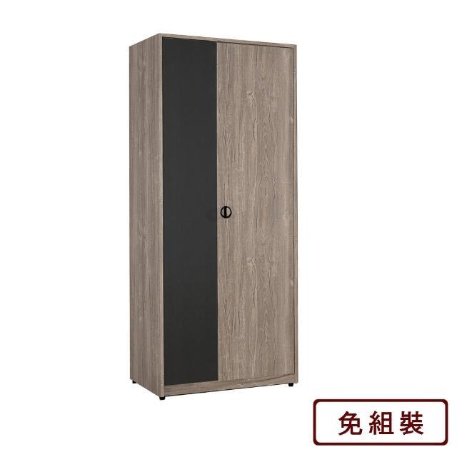 【AS】費納2.7尺雙吊衣櫥-80x56.5x196cm