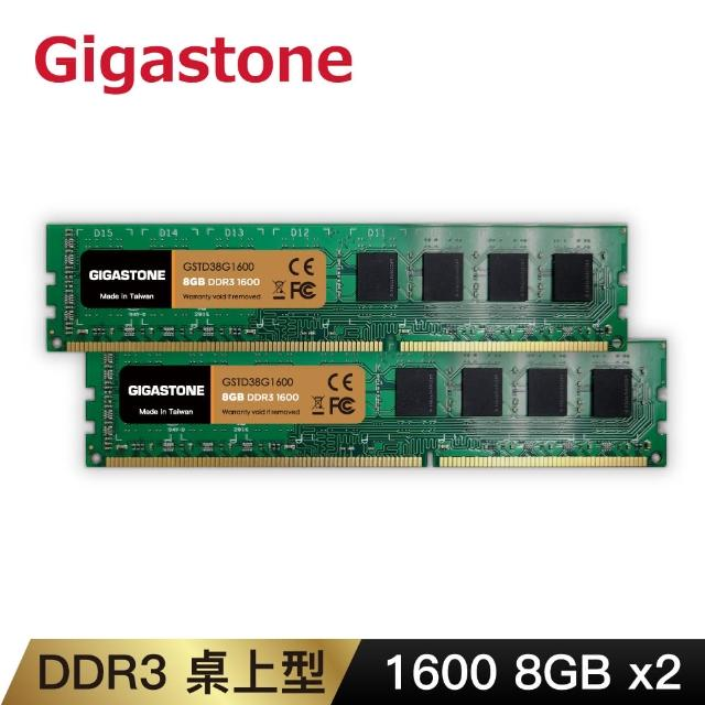 【Gigastone 立達國際】DDR3 1600 8GB 桌上型記憶體 2入組(PC專用)