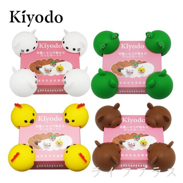 KIYODO桌腳安全保護套-4入(買一組送一組)