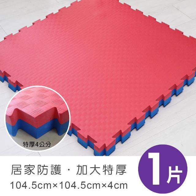 【Apengu】居家防護加大特厚104.5*104.5*4CM榻榻米紋紅藍雙色巧拼地墊(1片裝)